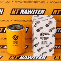 Gearbox engine oil filter