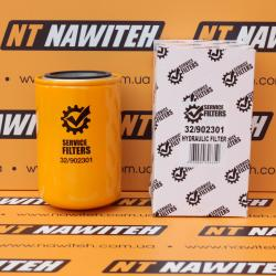 Hydraulic Oil Filter for...