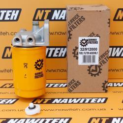 Fuel filter PERKINS