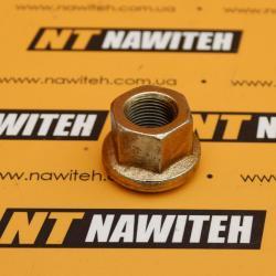 """Nut Wheel, 3/4""""UNF"""